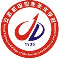 安徽财经大学继续教育学院
