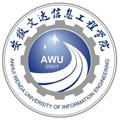 安徽建筑大学继续教育学院