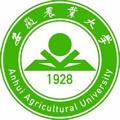 六安职业技术学院继续教育学院