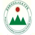安徽广播电视大学继续教育学院