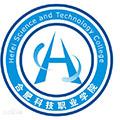 宣城职业技术学院